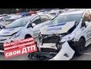 ЖЕСТЬ Полиция Покрывает свои ДТП 👮🏻♂️🚔