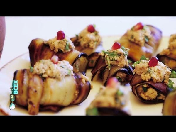 Грузинская кухня. Как приготовить чахохбили и рулетики из баклажанов. Пошаговая инструкция. » Freewka.com - Смотреть онлайн в хорощем качестве