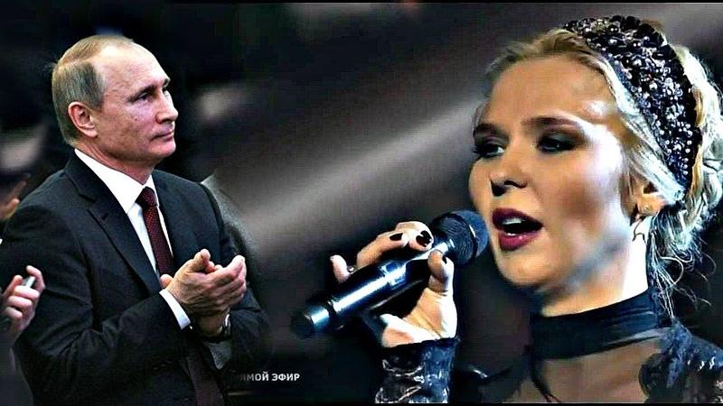 Пелагея спела перед Путиным! ОЧЕНЬ КРАСИВО КОНЬ