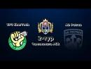 АНОНС 2-го тура ПЛ ACR VFC SberTech - AD Patres