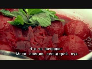 Израильский сериал - Короли кухни 029 серия