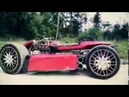 шоссейный квадроцикл Wazuma V8F Lazareth