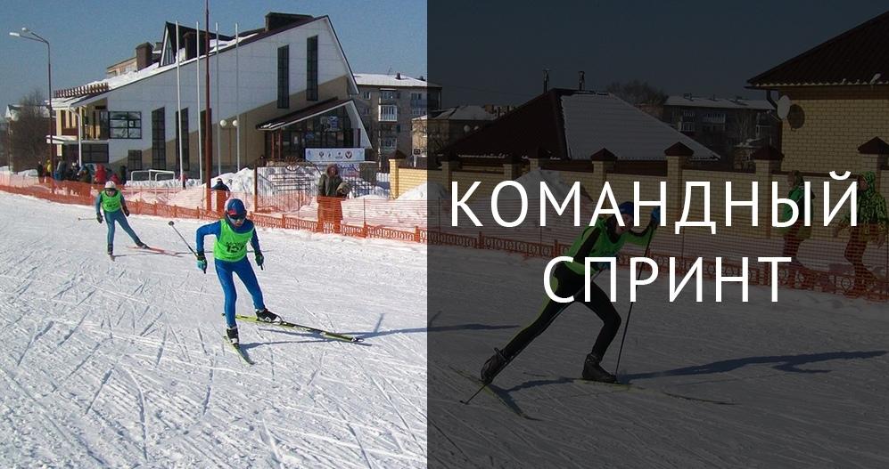 В Можге закрывается лыжный сезон