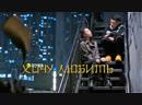 [FSG Reborn] OST Лян Шэн, мы можем не страдать? - Хочу любить