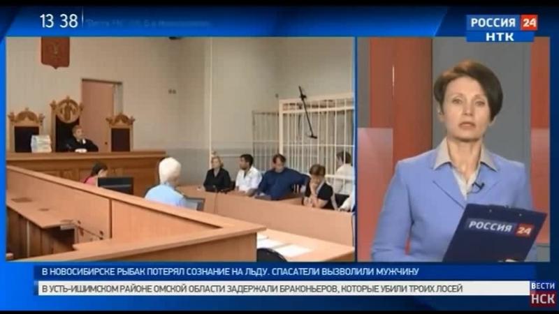 Фрагмент выпуска ВЕСТИ НОВОСИБИРСК от 30.03.2018