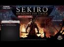 Sekiro Shadows Die Twice ★ ОДИНОКИЙ ВОЛК ★ СТРИМ2 PС