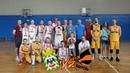 Баскетбол. Кубок памяти М.Б.Груздева 2018. Финал. БК Видное-2 vs. БК Баррель (Москва)