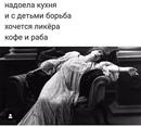 Мария Лазарева фотография #7