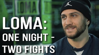 LOMA: one night - two fights. INTERVIEW. English subtitles. ЛOMA: отбоксирую в один вечер два боя.