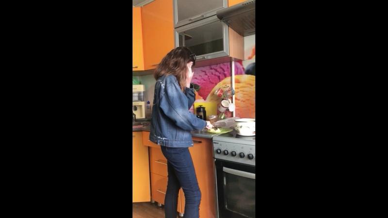 Полина мне готовит еду