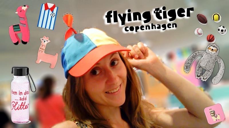 Крутий магазин flying tiger у Wrocław! Подарунки на будь-який смак. Интересные подарки для всех!