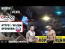 Смотрим бой, Вердум против Волкова на UFC Fight Night 127