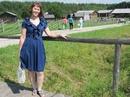 Татьяна Шадрунова фото #50