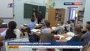 Токаревская школа открыла двери после ремонта