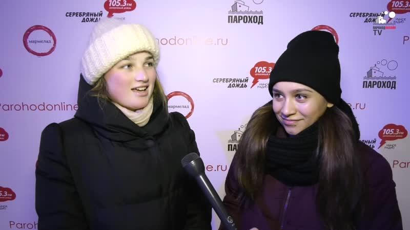Что то хорошее Новгородцы делятся впечатлениями от уходящего года серия 10