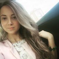 Анжелика Мустафина