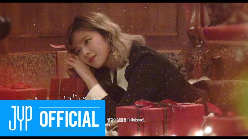 TWICE The Best Thing I Ever Did(올해 제일 잘한 일) NEW TRACKS PREVIEW
