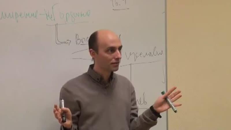 Как найти духовного учителя (Олег Сунцов) - 2013 - 2_3