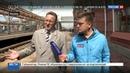 Новости на Россия 24 • Транспортная система Татарстана готовится к наплыву болельщиков Кубка Конфедераций