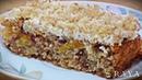 Пирог овсяный с сухофруктами - Oatmeal pie with dried fruits