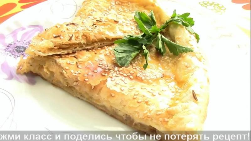 Сырный пирог.Слоеный пирог с сыром