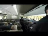 ВИА Верасы - Полёт