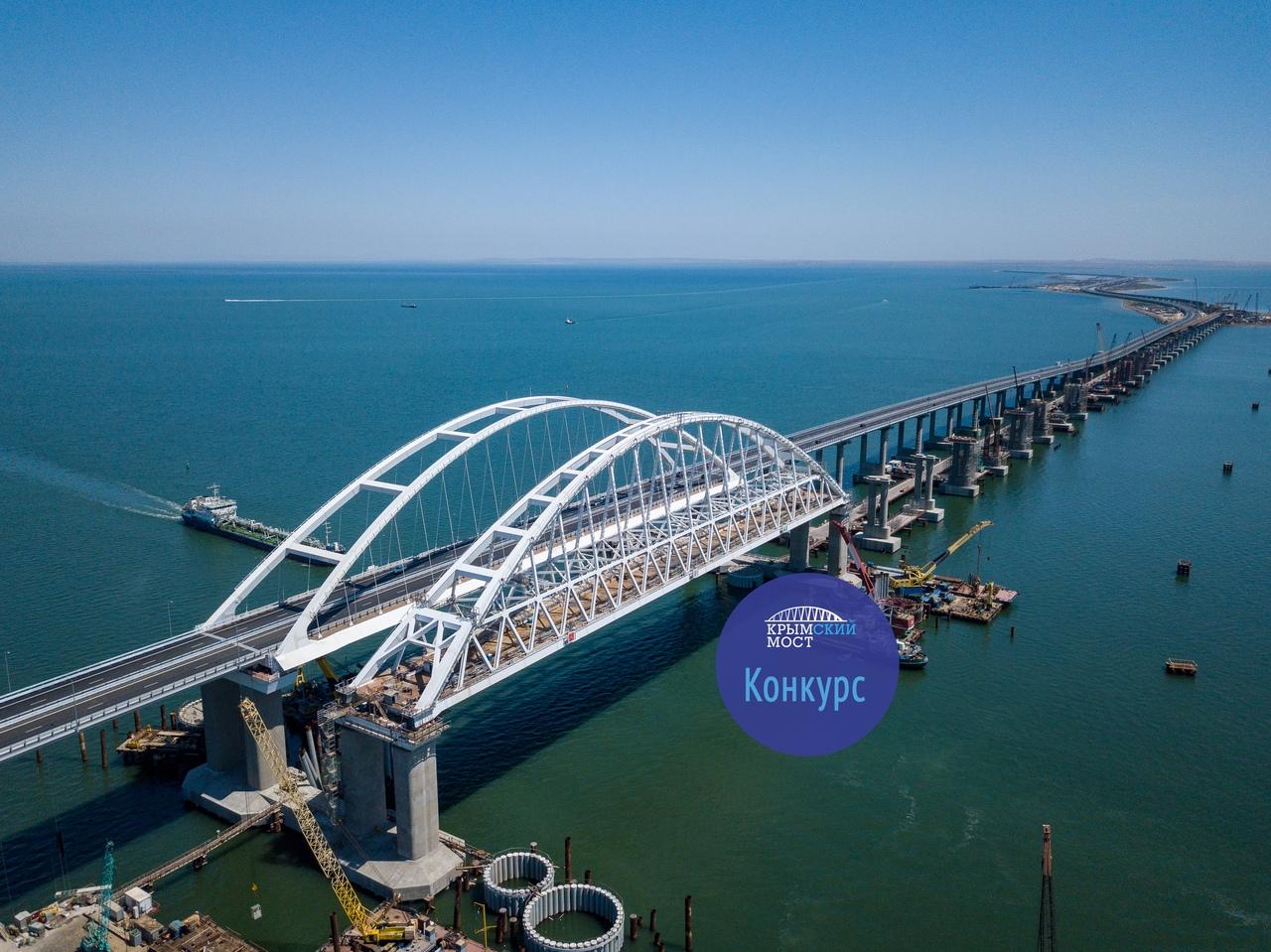 шевель фото проекта керченского моста расположен туристическом