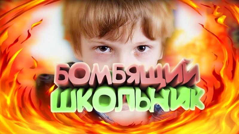Warface Чувак бомбит не реально на РМ