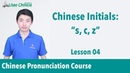 "Chinese initials ""s, c, z"" 