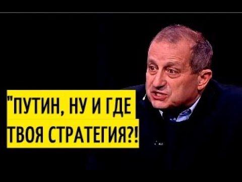 Россию ЗАГНАЛИ в угол и ДАВЯТ как щенков! Кедми ЖЁСТКО привёл в чувства Путинский электорат