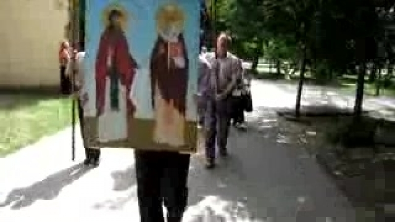 Крестный ход на день Св. Кирилла и Мефодия (24.05.2013) ( 180 X 320 ).3gp
