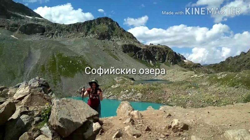 Кавказ. Архыз 2018.