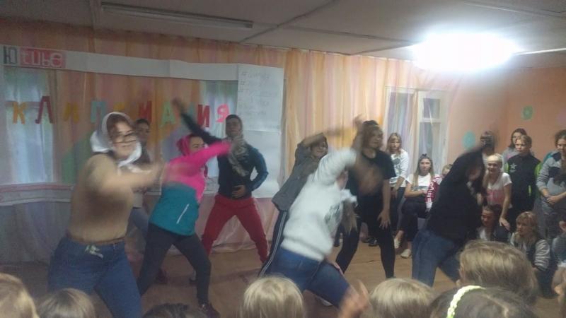 6 смена танец воспитателей Эй молодежь