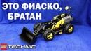 Лего Техник 42081 Фронтальный Погрузчик Вольво Обзор / Lego Technic Volvo Wheel Loader Review