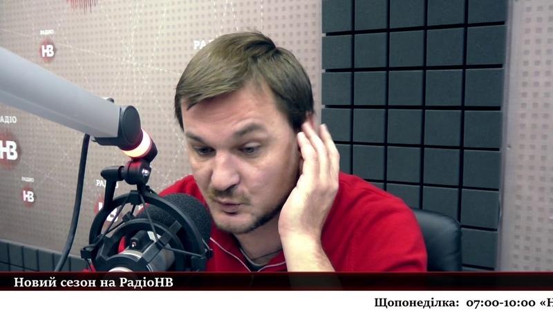 У СвітОгляді Путін в умовах розпаду політичної системи РФ та уникнення Трампом імпічменту