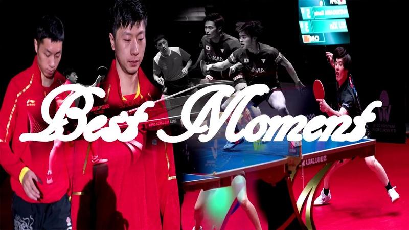 Table Tennis 2018 l Best Moments 2018 l Bulgaria Open 2018 l 卓球2018ベストモーメント2018ブルガリアオープン2018