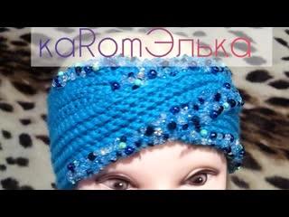 небесно голубая повязка с ручной вышивкой от мастерицы Эльвиры Вязаловой
