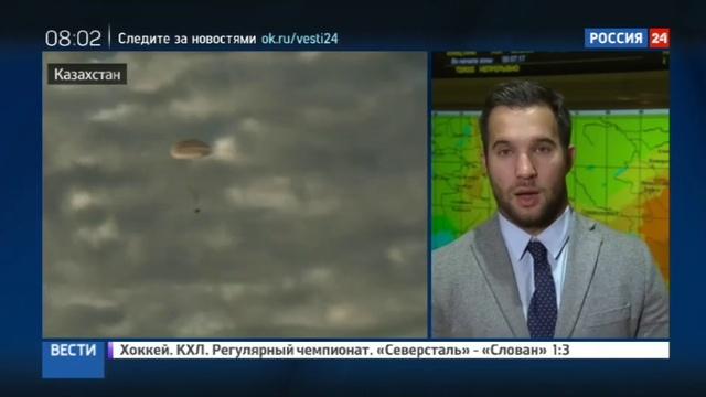 Новости на Россия 24 • Вернувшихся с МКС космонавтов эвакуировали из спускаемого аппарата