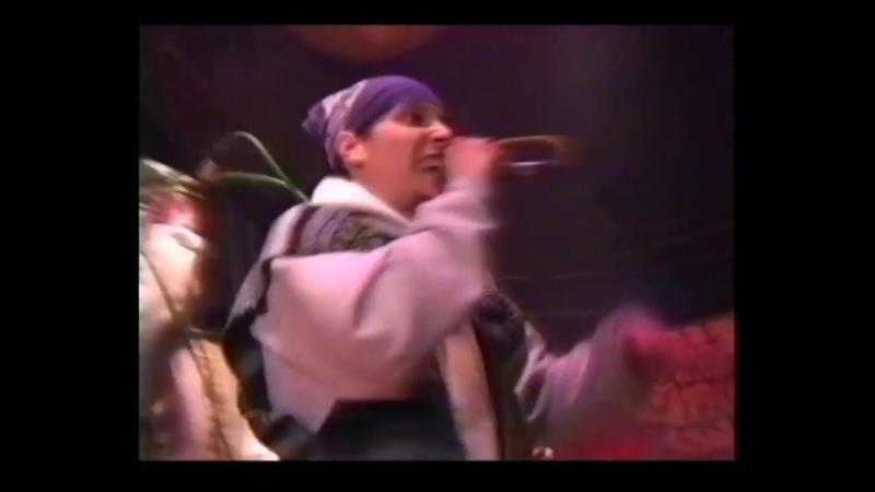 Bad Balance исполнили Быки в Москве 1994 г видео