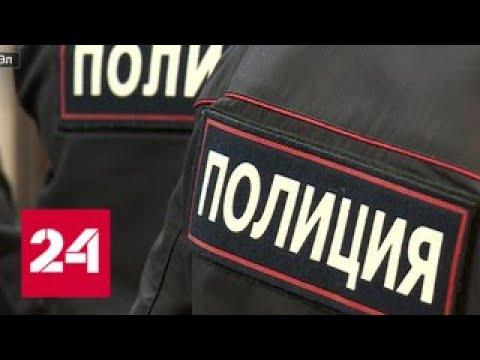 Экс-министра Марий Эл приговорили к 6 годам колонии и 13-миллионному штрафу - Россия 24