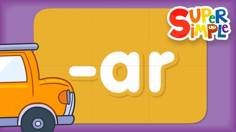 Word Family ar Turn And Learn ABCs Super Simple ABCs