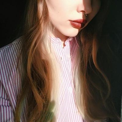 Anastasia Letova