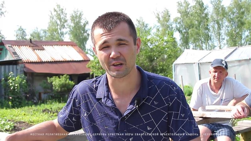 Свидетельство ЦДНВ Пивкино Челябинск