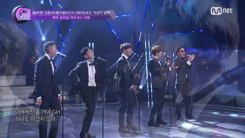 Kim Jong Kook Hwang Chi Yeol Muzie UV Loco Gray Be Worth It @ The Call 180622