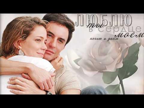 Александр Шедловский Где тебя отыскать Дорогая пропажа (Первая любовь) Вот это песня