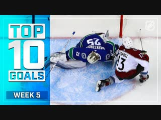10 лучших шайб пятой недели сезона 2018-19 NHL