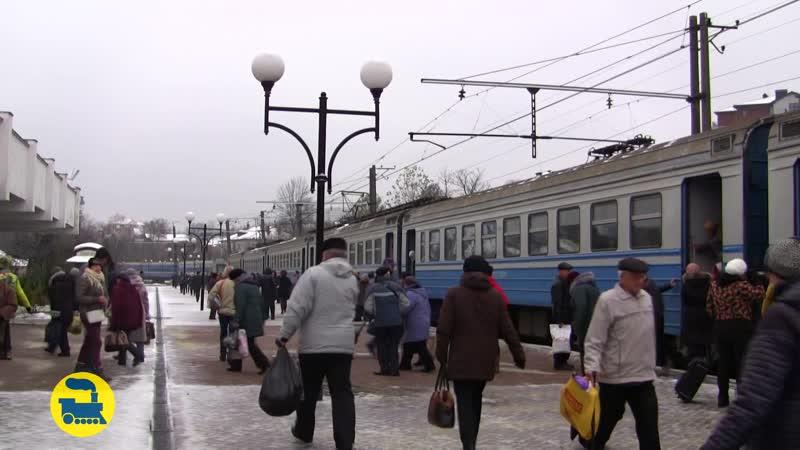 Самая маленькая станция. Трускавец - Львовская область - Карпаты - Украина
