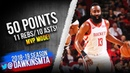 James Harden Triple-Double 2019.03.31 Rockets vs Harden - 50 Pts, 11 Rebs, 10 Asts!   FreeDawkins