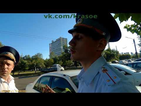 Абсолютно безграмотные сотрудники ГИБДД г Красноярска или наследие бездельника Членова