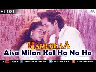 Aisa Milan Kal Ho Na Ho   HD   Hameshaa   Saif Ali Khan   Kajol